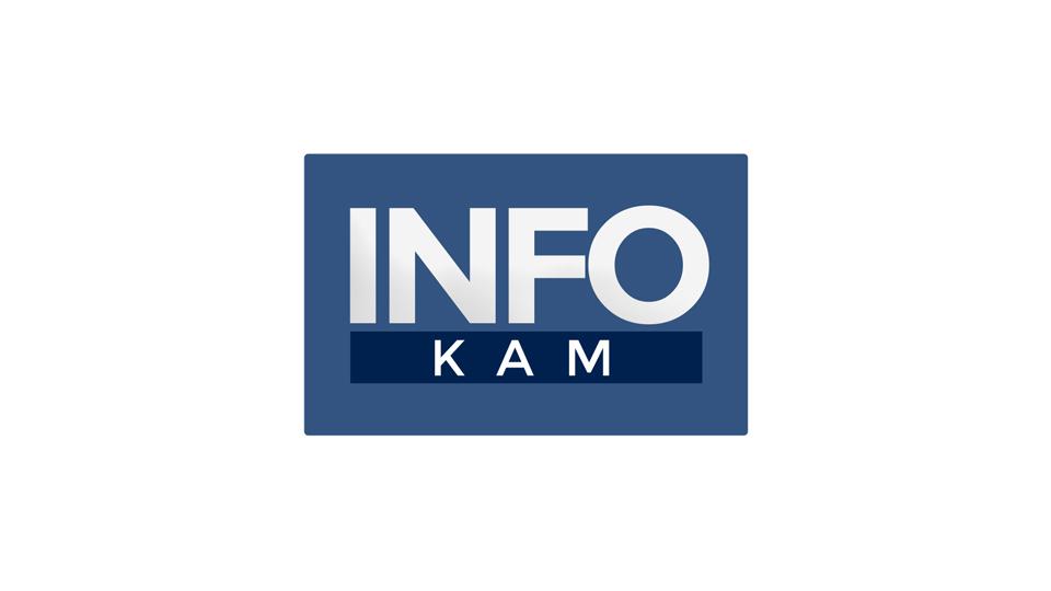 INFO-KAM